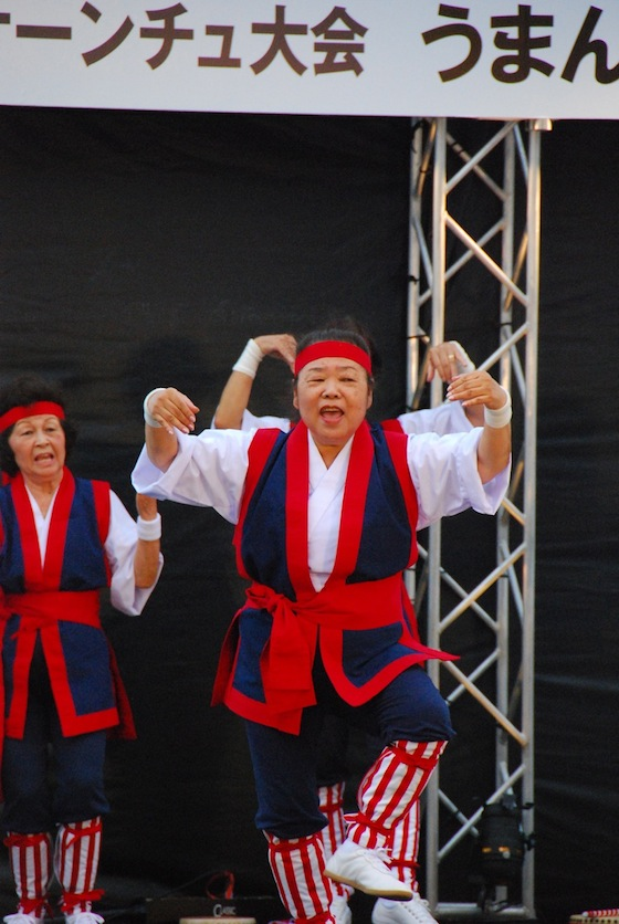 Okinawan culture in New York