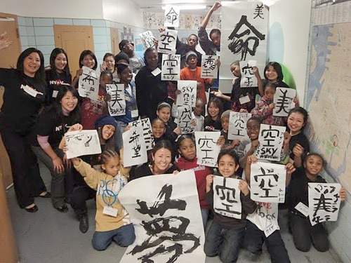 Ny De Volunteer Brings Japanese Culture To New York