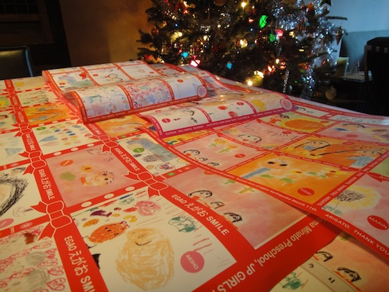 Fukushima wrapping paper, JP Girls NYC