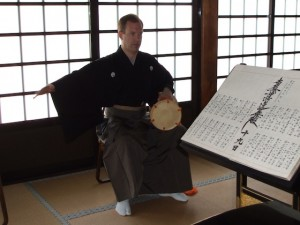 Eric Schorr, Noh, drumming, musical