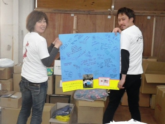 3.11, 3/11, Japan earthquake and tsunami, fundraiser, Ishinomaki, NYC