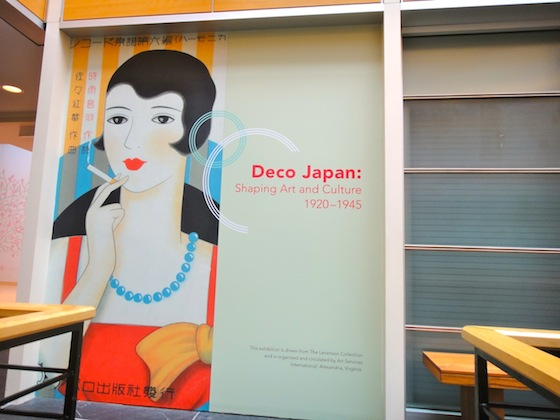 Art Deco, Japanese art, Japan Society, NYC