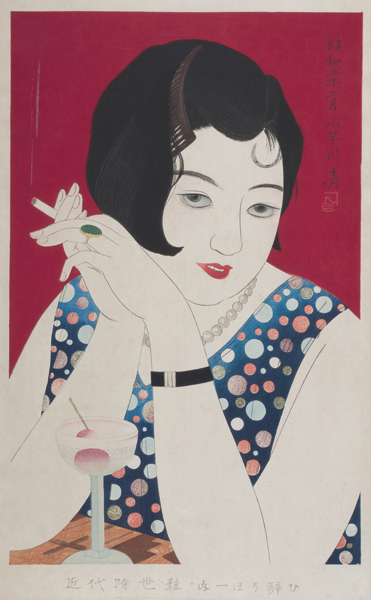 Art Deco, Japanese art, Japan Society, moga