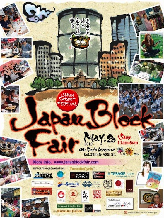 Japan Block Fair, Japanese culture, Japanese food, street fair