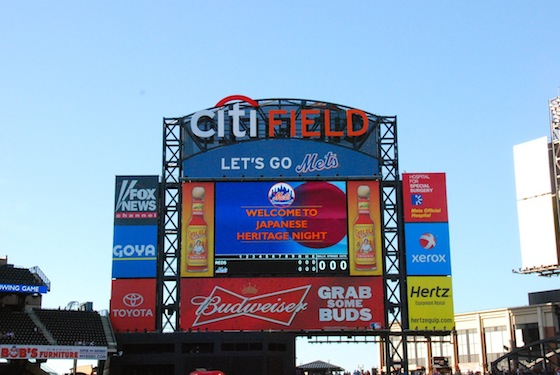 Japanese Heritage Night, Citi Field, NYC, NY Mets, Japan disaster relief, 3.11, 3/11