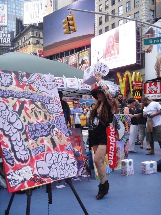 Love Save Japan, DJ Hard Hittin Harry, Fukushima, 3.11, 3/11, Times Square, NYC, Japan disaster, fundraiser