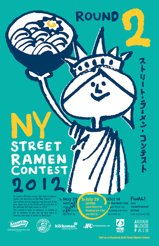 ramen, NYC, Japan Block Fair, NY Street Ramen Contest