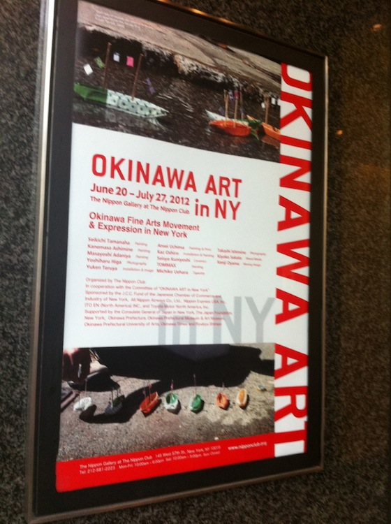 Okinawa, Okinawa Art, NYC, The Nippon Club