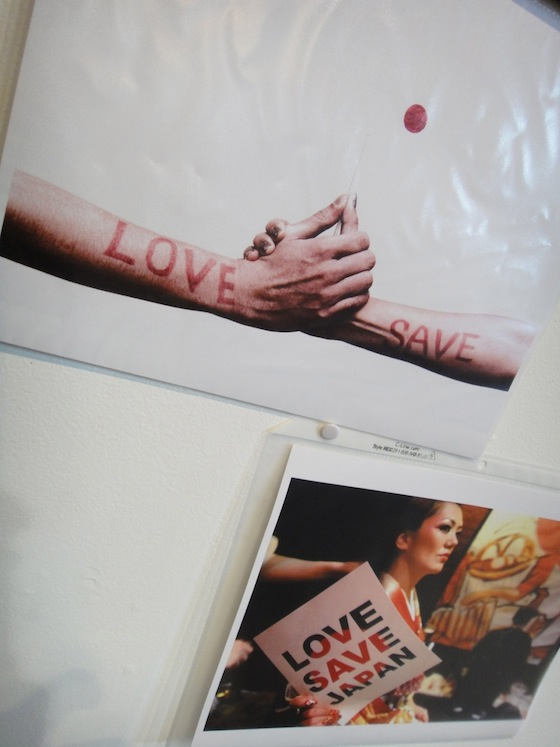 Love Save Japan, Fukushima, 3.11, 3/11, New York Japanese American Lions Club, fundraiser, nuclear disaster, DUMBO, Pesu