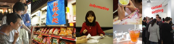 Japan Foundation, NYC, The Nippon Club, Japanese language, Japanese culture, JLPT, Japanese Language Proficiency Test