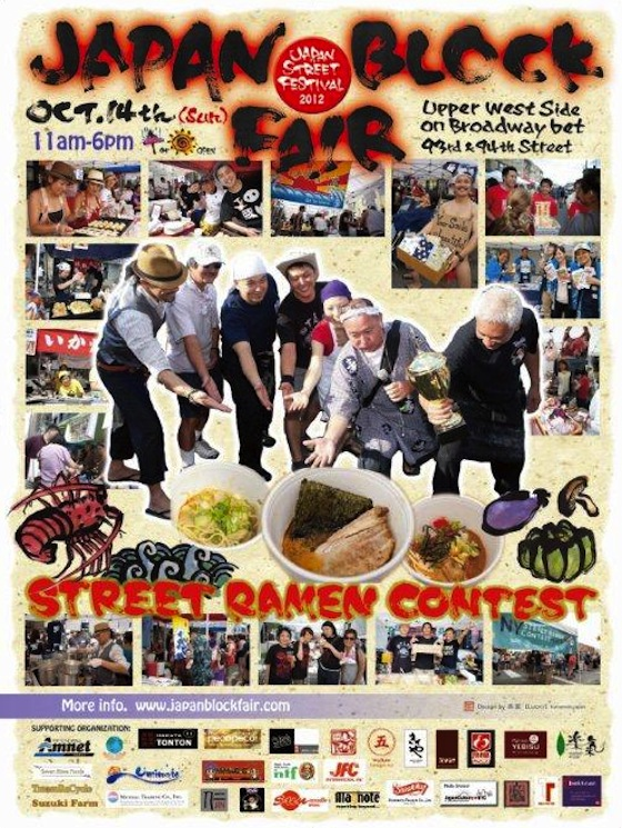 Japan Block Fair, NYC, Japanese culture, Japanese cuisine, Japanese street food, NY Street Ramen Contest