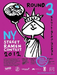 Japan Block Fair, NYC, NY Street Ramen Contest, ramen, Japanese cuisine, Japanese street food, Japanese culture