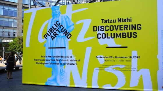 Tatzu Nishi, NYC, Public Art Fund, Christopher Columbus, Columbus Circle, Japanese artists