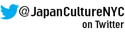 Follow JapanCulture•NYC on Twitter!