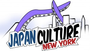 New York Comic Con, NYCC, NYC, anime, manga, cosplay, Japanese pop culture, J-pop, Japanese subculture