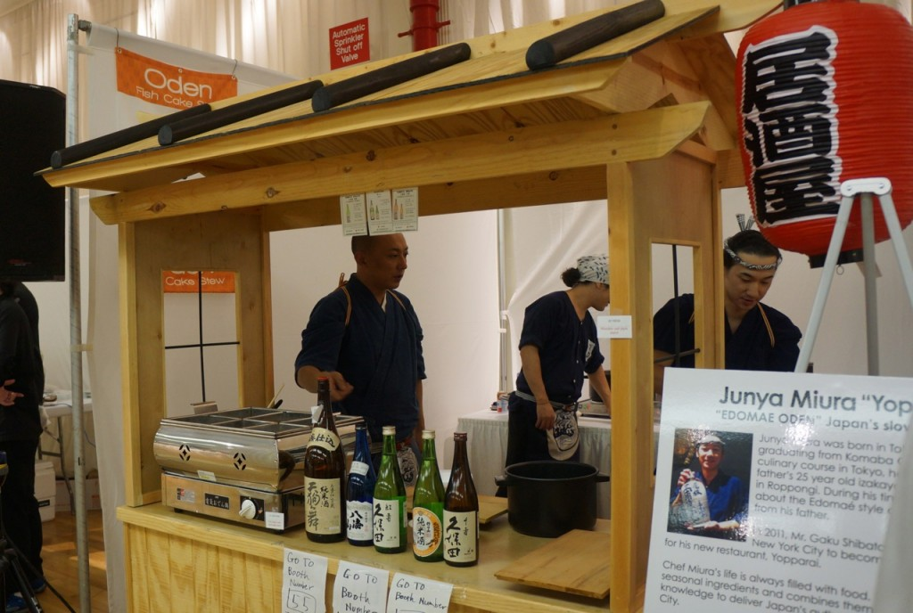 Japanese Food and Restaurant Expo, Mutual Trading, NYC, Japanese cuisine, ramen, sushi, oden, sake, beer, shochu