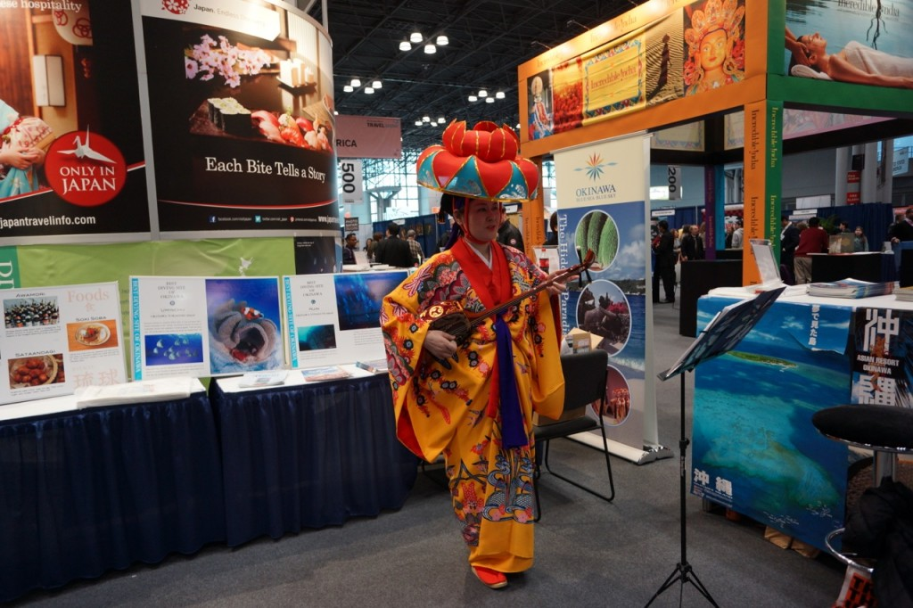 The New York Times Travel Show, The New York Times, NYC, Javits Center, Japan, Okinawa, travel, 3/11, nuclear crisis, Tokyo, Kyoto, Hiroshima, Junko Fisher, Soh Daiko, David Bouley, Japanese culture