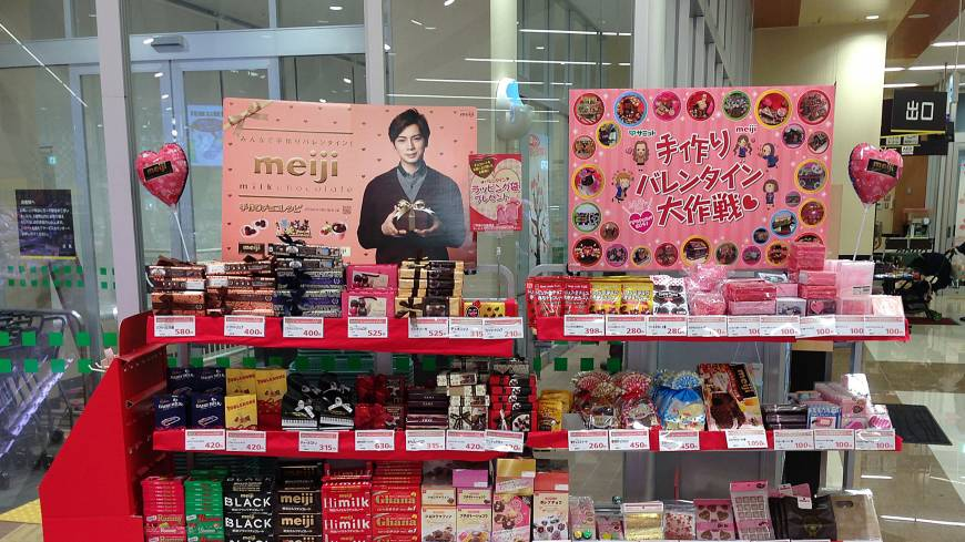 Valentine's Day, Japan, giri choco, traditions, chocolate, lovers