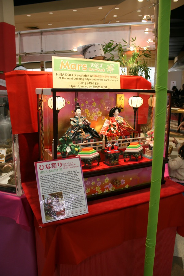 Mitsuwa, Hina Matsuri, Girls Day, Japanese traditions, Japanese observances, dolls, NYC