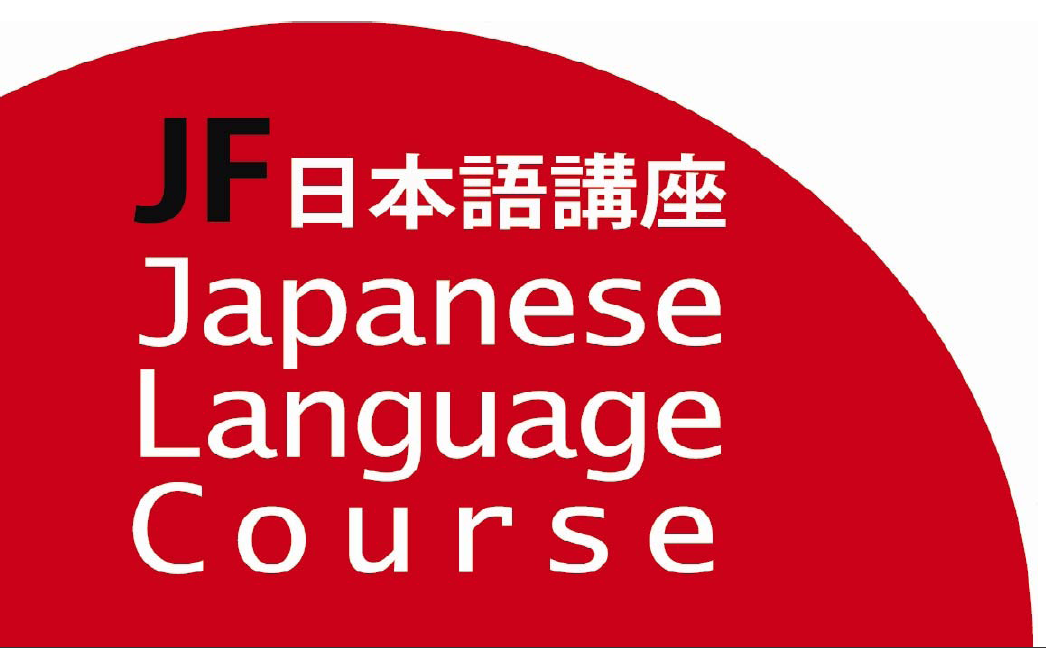 Language Course For Teens Japanese 7