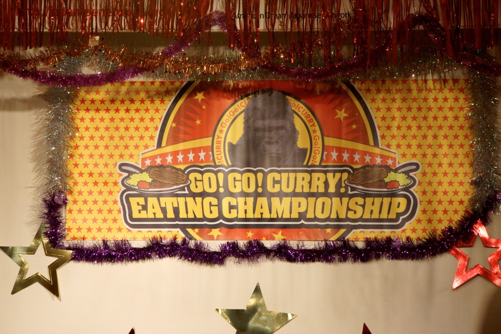 Go! Go! Curry!, Go Go Curry, Japanese curry, Japanese comfort food, eating championship, competitive eating, food, NYC, JaNet Hall, Cory Jarvis, Yamada Bounce, Kobayashi Shake, speed eating