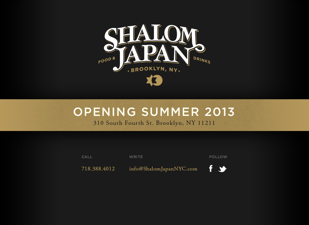 Shalom Japan, Japanese, Jewish, cuisine, Brooklyn, South Williamsburg, Kickstarter, NYC, food, Japanese food, hybrid