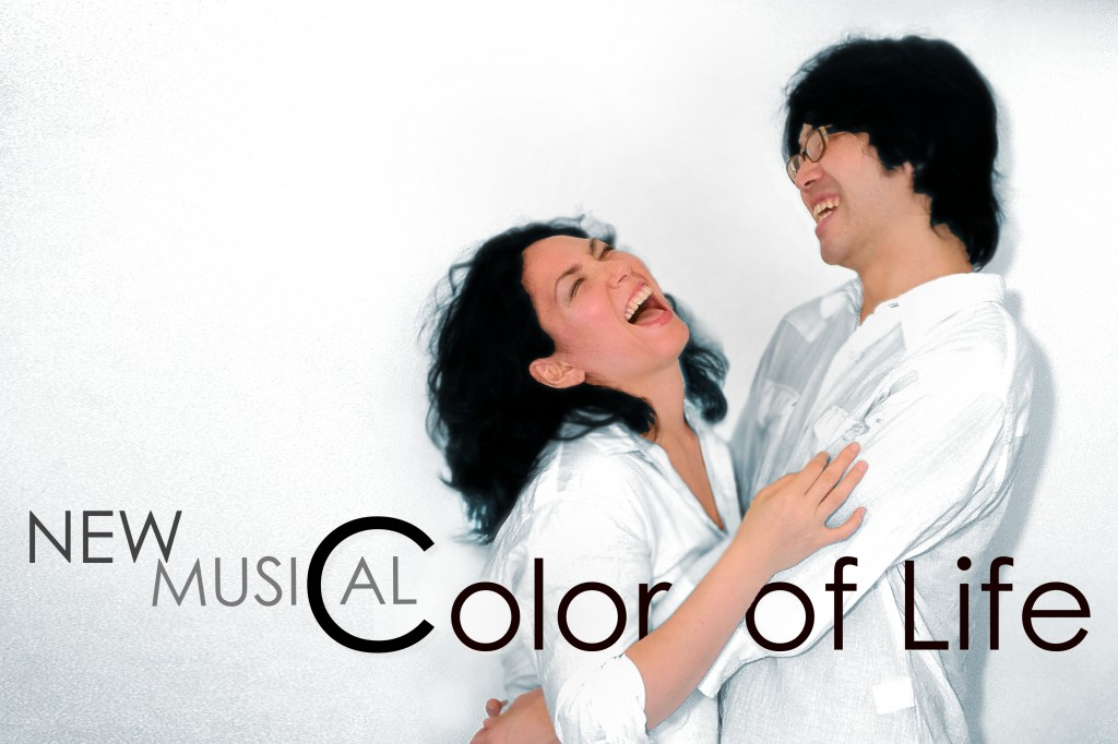Color of Life, Shino Frances, Yasuhiro Ito, Sachiko Ishimaru, NYC, Midtown International Theatre Festival, musical, Japanese musical