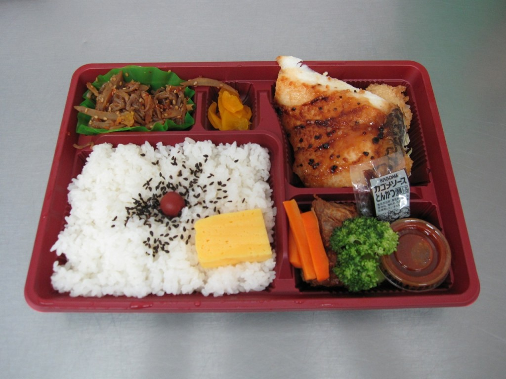 bento, NYC, bento box, lunch, food, Japanese cuisine, BentOn, Table for Two, Cafe Zaiya, Sunrise Mart, Panya, Dainobu