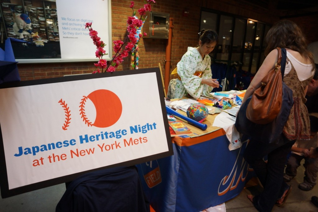 Japanese Heritage Night, Japanese community, NYC, JAA, Japanese American Association of New York, baseball, Mets, New York Mets, Daisuke Matsuzaka, Dice-K