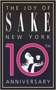 Chris Pearce, The Joy of Sake, NYC, Honolulu, sake, Japanese beverages, Japanese alcohol, sake tasting, drinking