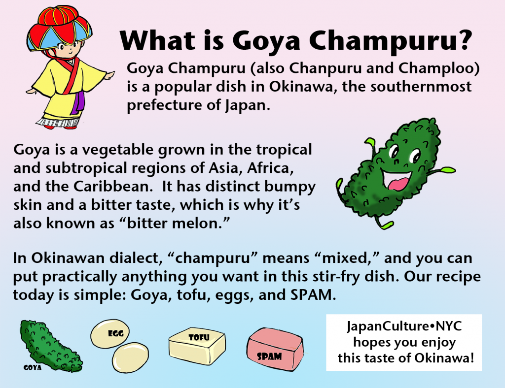 goya champuru, Japan Block Fair, NYC, Upper West Side, Japanese community in New York, Japan, Okinawa, OAANY, goya, SPAM, food, New Yorkers