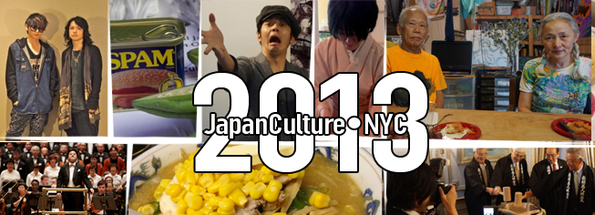 2013 in review2