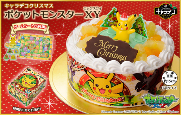 Christmas, Japan, NYC, Japanese Christmas, Christmas cakes, KFC, fried chicken, Kentucky Fried Chicken, dates,