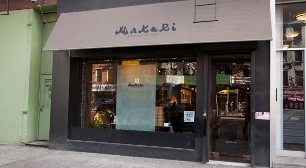 Makari ©J-COLLABO & 2013 Holiday Guide to Japanese Shopping in New York | JapanCultureu2022NYC