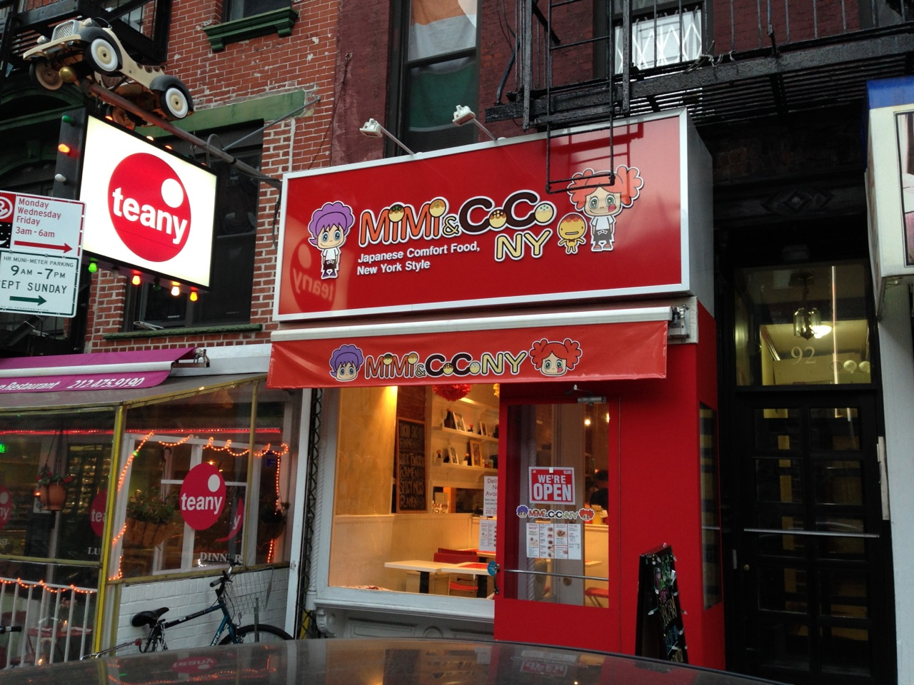 Savor mimi and coco 39 s street food at their restaurant for Accord asian cuisine nyc