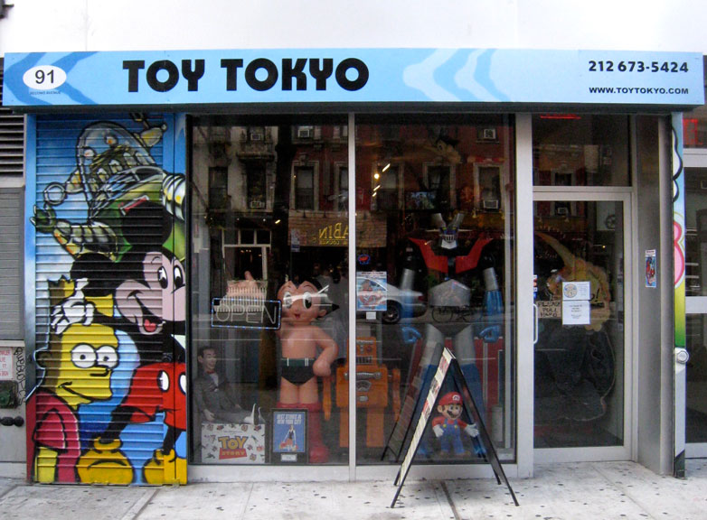 Japan Toy Store : Holiday guide to japanese shopping in new york