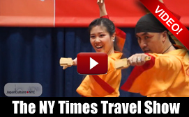 Finding Japan at The New York Times Travel Show