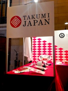Japan Week, Grand Central Terminal, NYC, Japan, travel, cuisine, history, culture, Japanese aesthetics, technology, trains, shinkansen, food, sake, Japanese whisky, JNTO, TAKUMI JAPAN, Go Go Curry