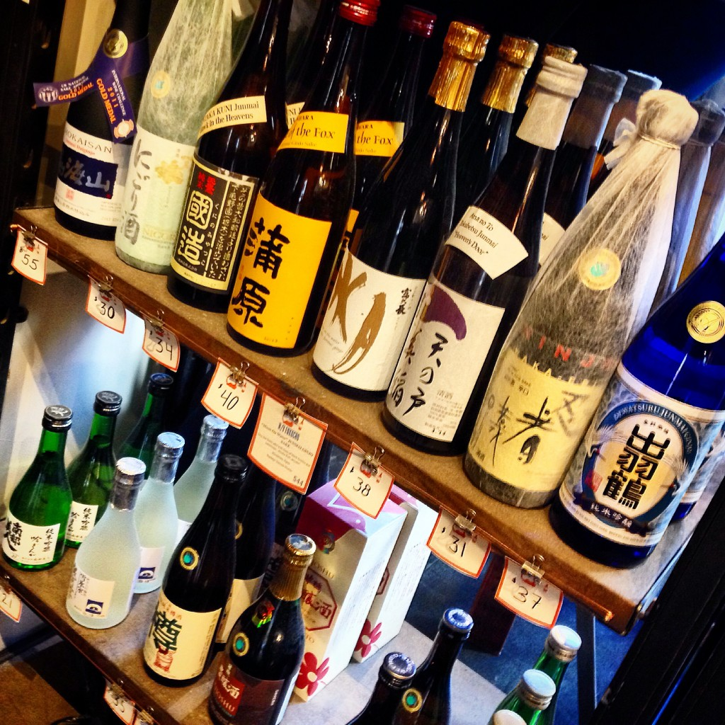 sake, Back Label Wine Merchants, NYC, Chelsea, pairings, John Gauntner, Japan Society