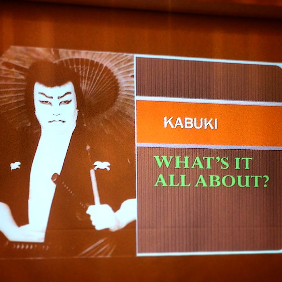 kabuki, Heisei Nakamura-za, Kaidan Chibusa no Enoki, NYC, Lincoln Center, Lincoln Center Festival 2014, Rose Theater, Japanese arts, theatre, revenge, The Japan Foundation, The Nippon Club, Professor Samuel L. Leiter