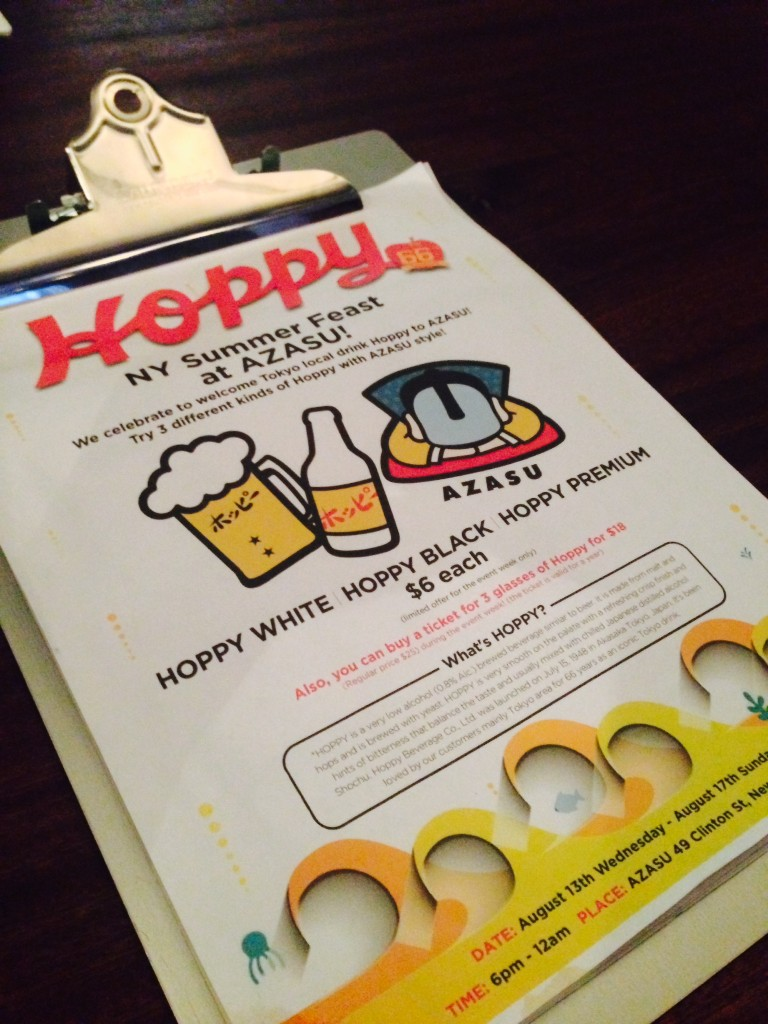 Hoppy, beer, Japan, Azasu, izakaya, NYC, birthday, shochu, cheap beer, carbonated malts and hops, karaage, gyoza, french fries