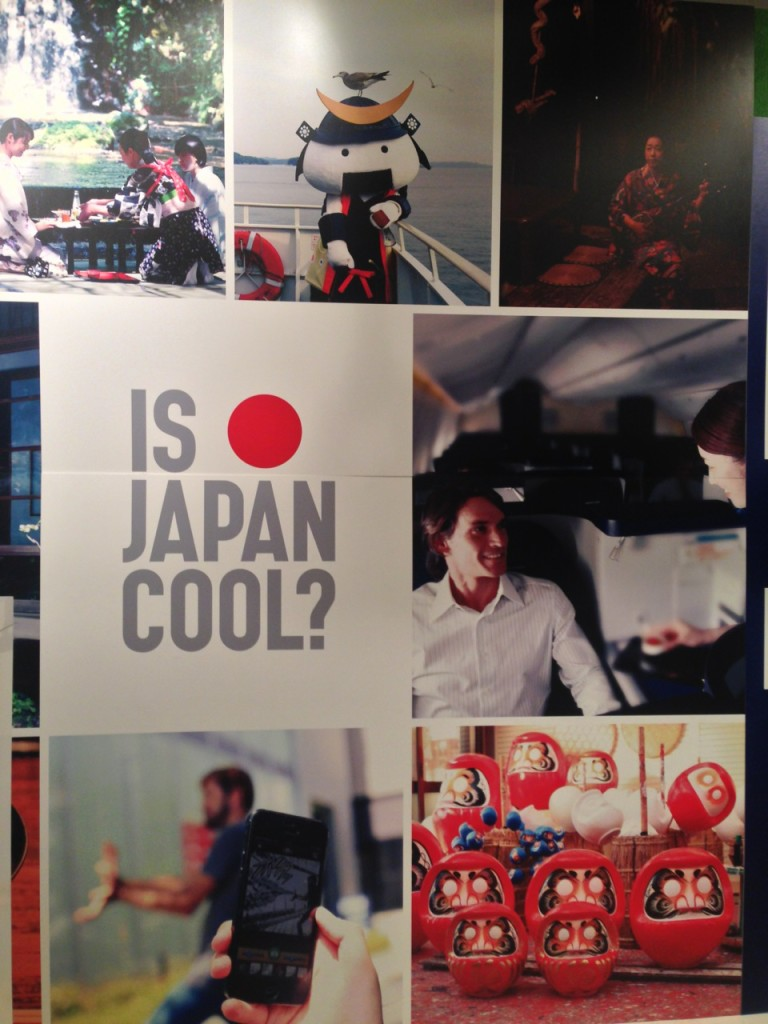 Is Japan Cool, Cool Japan, Japan, NYC, travel, Port Authority Bus Terminal, ANA, JNTO, sweepstakes, tourism, kawaii
