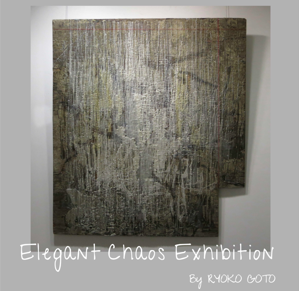 Ryoko Goto, NYC, Japanese artists in NYC, Elegant Chaos, art, abstract expressionism, Japanese aesthetics, Consulate General of Japan to New York, painting