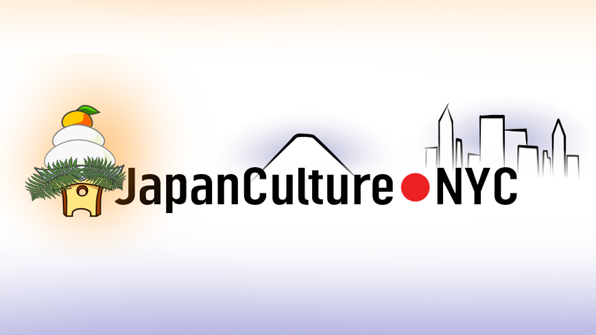 happy new year from japanculturenyc