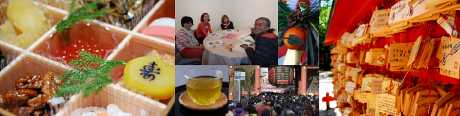 Japan Foundation, NYC, The Nippon Club, Japanese, language, oshogatsu, New Year, Happy New Year, conversation cafe, conversation