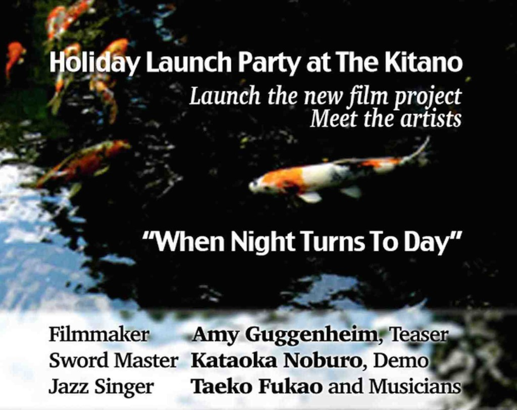 When Night Turns to Day, Amy Guggenheim, Tanroh Ishida, NYC, The Kitano, benefit, film, kendo, sword fighting, Taeko Fukao, jazz, Kataoka Noburo, sword fighting