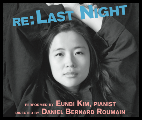 Eunbi Kim, classical pianist, pianist, contemporary music, Murakami Music, Haruki Murakami, NYC, Korean Cultural Services, DBR
