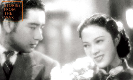 Japan Society, Globus Film Series, NYC, Shirley Yamaguchi, Setsuko Hara, WWII, propaganda, films, Japanese cinema