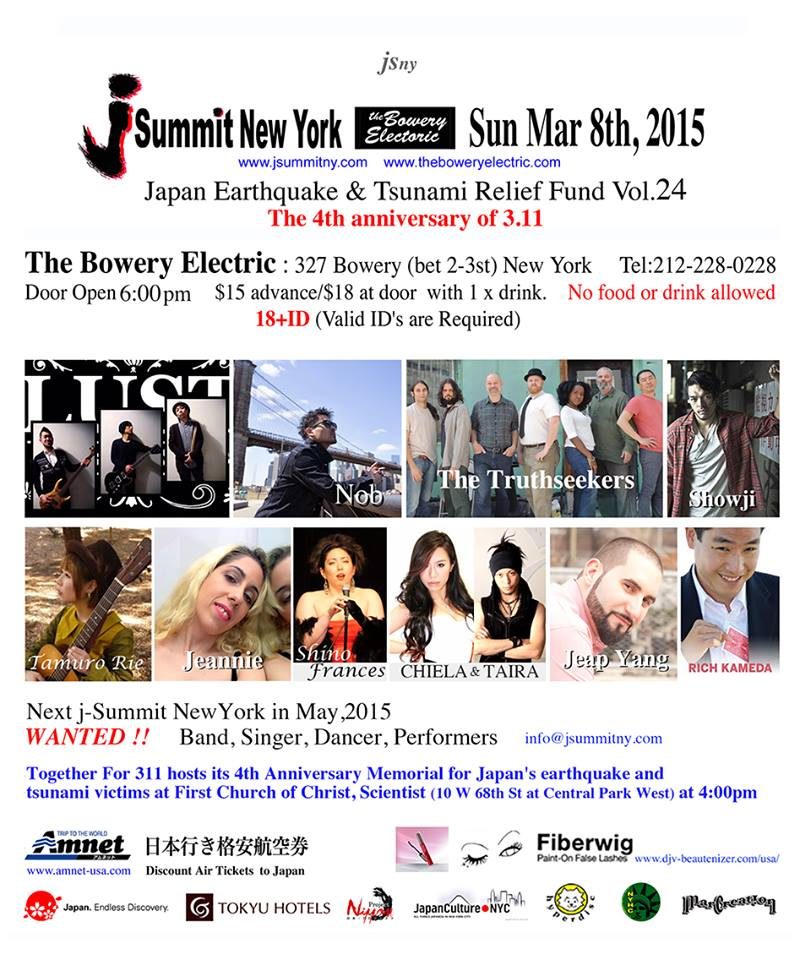 j-Summit, NYC, Japan, Japanese artists, bands, concert, Rich Kameda, magic, 3.11, 3/11, March 11, Japan earthquake/tsunami/nuclear meltdown, earthquake, tsunami, disaster, relief, recovery