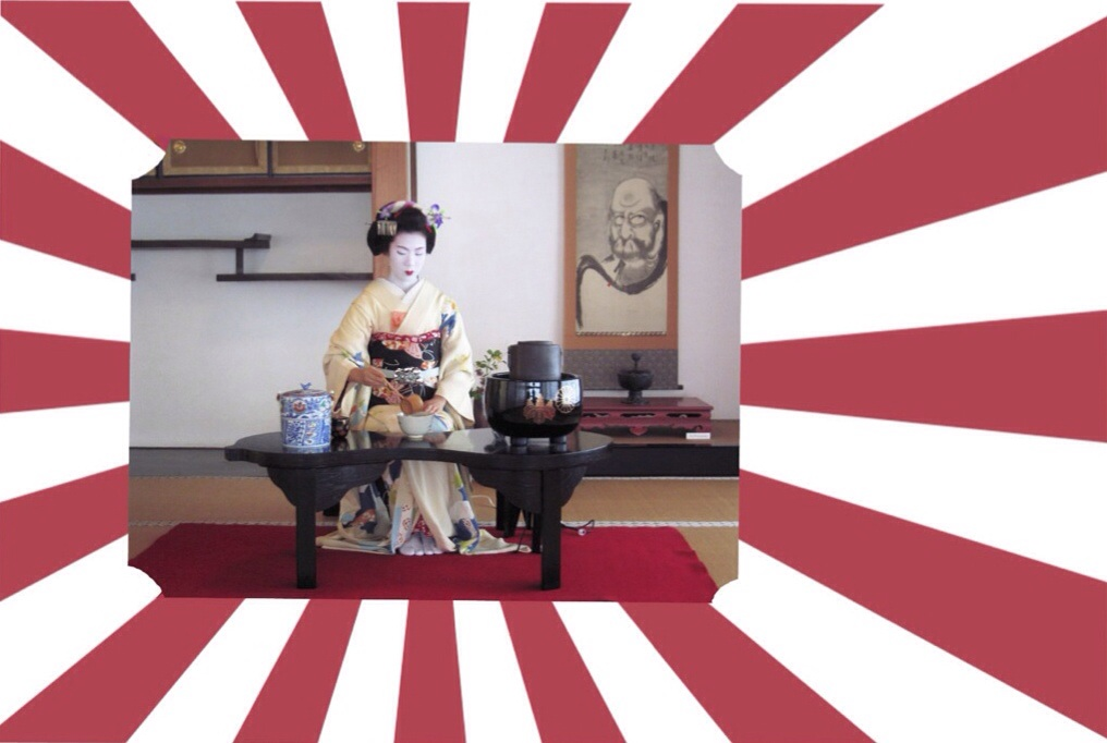 Donald Keene, Columbia, tea, Japan, tea ceremony, NYC, history